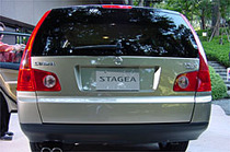 nissan_stagea_end.jpg